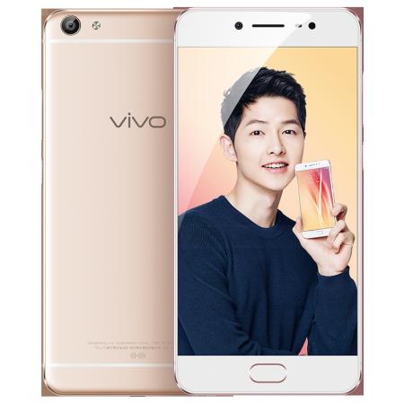 vivo X7 全网通 4GB+64GB 移动联通电信4G手机